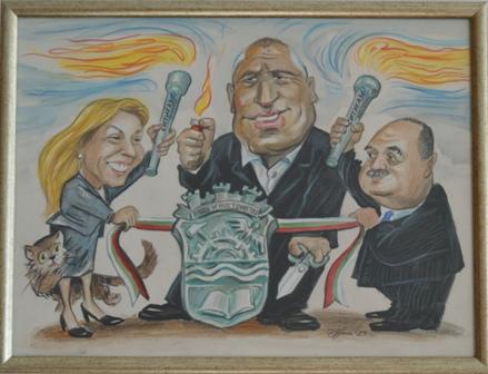 Политические партии в Болгарии, кризис власти